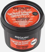Organic Shop Organic Kitchen Хурма не Вяжет, Хурма Шьет крем для ног увлажняющий