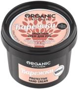 Organic Shop Organic Kitchen Варежки крем для рук защитный