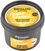 Organic Shop Organic Kitchen Акуна Банана крем для рук питательный