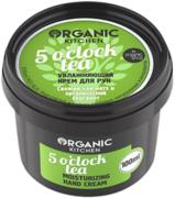 Organic Shop Organic Kitchen 5 o'Clock Tea крем для рук увлажняющий