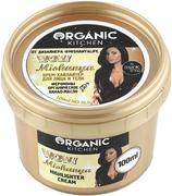 Organic Shop Organic Kitchen Wow! Mishany крем-хайлайтер для лица и тела
