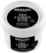 Organic Shop Organic Kitchen Pro Fashion Mask маска для волос