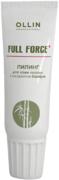 Оллин Professional Full Force Scalp Peeling пилинг для кожи головы с экстрактом бамбука (набор)