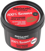 Organic Shop Organic Kitchen 100% Богиня скраб для тела увлажняющий