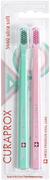 Curaprox 5460 Ultra Soft Retro Edition 1 набор зубных щеток