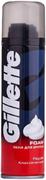 Gillette Regular Классическая пена для бритья