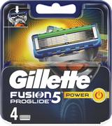 Gillette Fusion 5 Proglide Power сменные кассеты для бритья