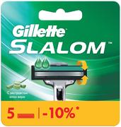 Gillette Slalom с Экстрактом Алоэ Вера сменные кассеты для бритья со смазывающей полоской