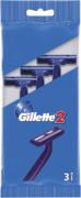 Gillette 2 станки одноразовые