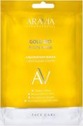 Аравия Laboratories Gold Bio Algin Mask альгинатная маска с коллоидным золотом