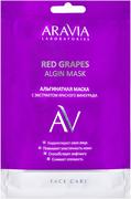 Аравия Laboratories Red Grapes Algin Mask альгинатная маска с экстрактом красного винограда