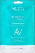 Аравия Laboratories Ice Seaweed Algin Mask альгинатная маска с экстрактом мяты и спирулины