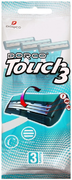 Dorco Touch 3 станок бритвенный одноразовый мужской