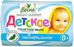 Весна Детское Нейтральное мыло туалетное натуральное 0+