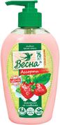 Весна Ассорти Земляника со Сливками жидкое крем-мыло