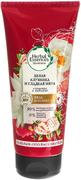 Herbal Essences Очищение и Питание Белая Клубника и Сладкая Мята бальзам-ополаскиватель для волос