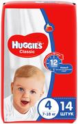 Huggies Classic подгузники детские