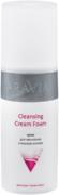 Аравия Professional Cleansing Cream Foam крем для умывания с маслом хлопка