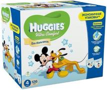 Huggies Ultra Comfort подгузники для мальчиков