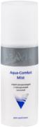 Аравия Professional Aqua Comfort Mist спрей увлажняющий с гиалуроновой кислотой