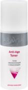 Аравия Professional Anti-Age Toner тонер омолаживающий с ниацинамидом для всех типов кожи