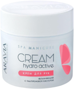 Аравия Professional Spa-Manicure Cream Hydro Active крем для рук увлажняющий с гиалуроновой кислотой