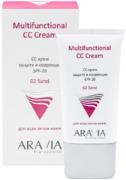 Аравия Professional Multifunctional CC Cream 02 Sand SPF-20 CC крем защитный для всех типов кожи