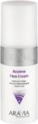 Аравия Professional Azulene Face Cream крем для лица восстанавливающий с азуленом