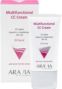 Аравия Professional Multifunctional CC Cream 02 Sand SPF-20 CC крем для всех типов кожи лица, защита и коррекция