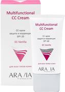 Аравия Professional Multifunctional CC Cream 01 Vanilla SPF-20 CC крем для всех типов кожи лица, защита и коррекция