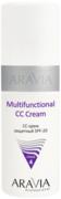 Аравия Professional Multifunctional CC Cream SPF-20 CC крем защитный