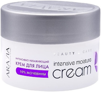 Аравия Professional Beauty & Care Intensive Moisture Cream крем для лица интенсивно увлажняющий 10% мочевины