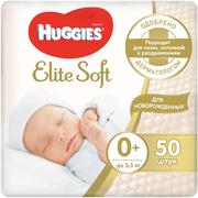 Huggies Elite Soft подгузники детские