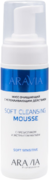 Аравия Professional Soft Cleansing Mousse с Пребиотиком и Экстрактом Мальвы мусс очищающий с успокаивающим действием перед депиляцией