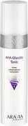 Аравия Professional AHA-Glycolic Tonic Stage 1 тоник для лица с фруктовыми кислотами