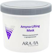 Аравия Professional Amyno-Lifting Mask Stage 3 маска альгинатная с аргирелином