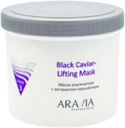Аравия Professional Black Caviar-Lifting Mask Stage 3 маска альгинатная с экстрактом черной икры