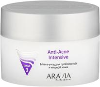 Аравия Professional Anti-Acne Intensive Stage 3 маска-уход для проблемной и жирной кожи