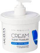 Аравия Professional Spa Pedicure Cream Super Moisture крем для ног против натоптышей с мочевиной 10%