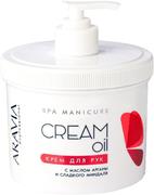 Аравия Professional Spa-Manicure Cream Oil с Маслом Арганы и Сладкого Миндаля крем для рук