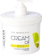 Аравия Professional Spa-Manicure Cream Oil с Маслом Макадамии и Карите крем для рук
