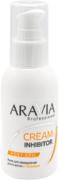 Аравия Professional Cream-Inhibitor Post-Epil c Папаином крем для замедления роста волос