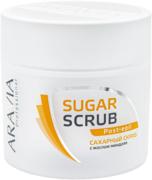 Аравия Professional Sugar Scrub Post-Epil скраб сахарный с маслом миндаля для тела