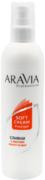 Аравия Professional Soft Cream Post-Epil сливки для восстановления рН кожи с маслом иланг-иланг
