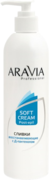 Аравия Professional Soft Cream Post-Epil сливки восстанавливающие после эпиляции с Д-пантенолом 3%