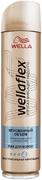 Велла Wellaflex Мгновенный Объем лак для волос экстрасильной фиксации