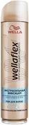 Велла Wellaflex Экстрасильная Фиксация лак для волос