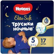 Huggies Elite Soft трусики ночные для мальчиков и девочек