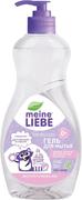 Meine Liebe гель для мытья овощей, фруктов, детской посуды и игрушек