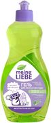 Meine Liebe Мелисса и Лемонграсс гель для мытья посуды концентрат